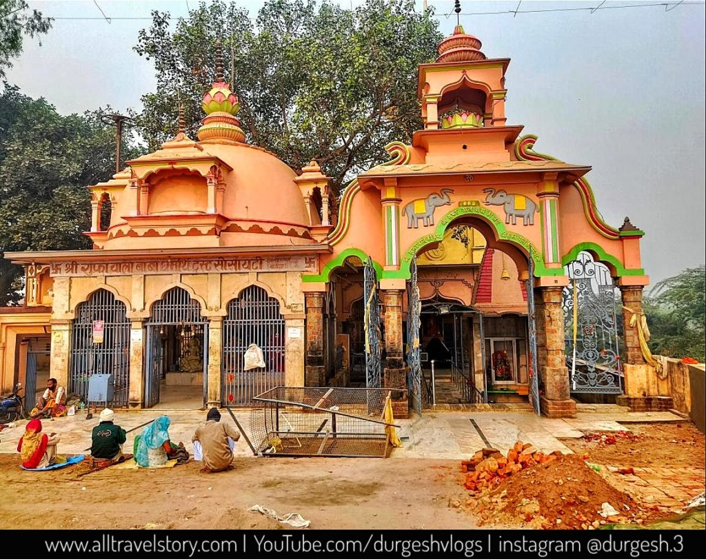 Gufa wala mandir, baghpat, all travel story