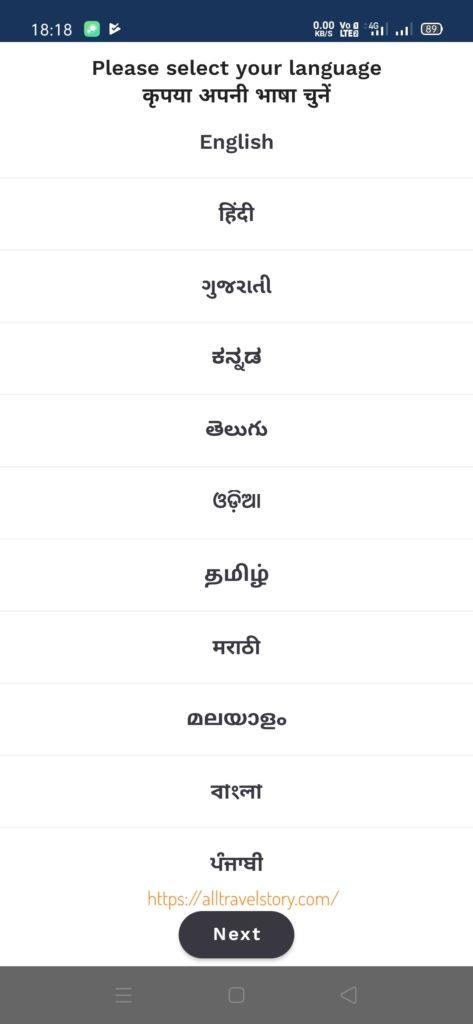 Aarogya Setu app 11 languages, All Travel Story