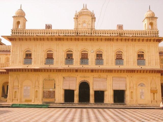 Kanak Bhawan, Ram Mandir